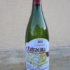 image de Coups de Coeur : le top des vins dégustés en 2010